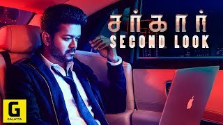 Sarkar Official Second Look Review  | Thalapathy 62 Movie | Keerthy Suresh | AR Murugadoss