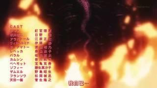 灼眼のシャナ 斷罪!! 灼眼のシャナ 検索動画 16