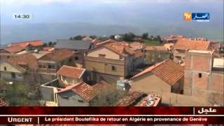 الأخبار المحلية / اخبار الجزائر العميقة ليوم 29 أفريل 2016