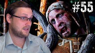 The Witcher 3: Wild Hunt Прохождение ► СЕРДЦЕ ЛЕСА ► #55