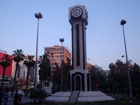 حمص در سوریه، تصاویر قبل از 2011 از شهرستان زیبا سوریه
