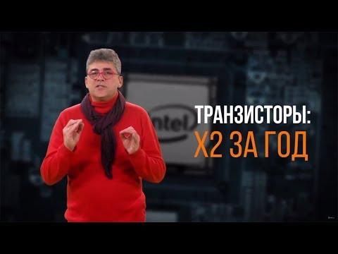НАУКА ЗА МИНУТУ_Спинтроника