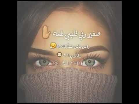 ياليلي ويا ليلة وش بش نشكيلك يا يما Youtube