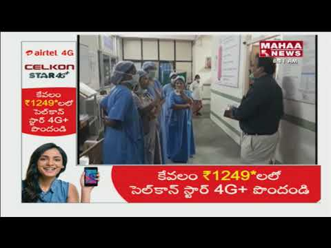 Gandhi Hospital Superintendent Sudden Inspection | 2 Caught in Making Illegal Tests | Mahaa News