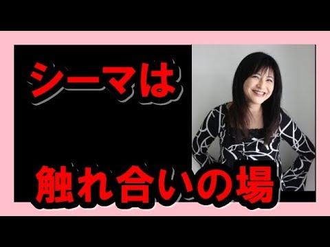 伊藤かずえの愛車「シーマ」はふれあいの場!!