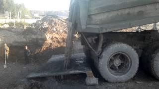 видео Бетон в район Перово. Купить бетон в Перово с доставкой — ЗАО