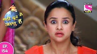 Badi Door Se Aaye Hain   बड़ी दूर से आये है   Episode 154 - 23nd July 2017
