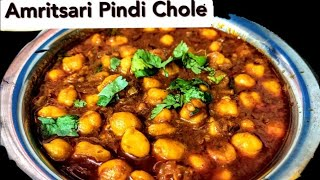 Amritsari Pindi Chole in Cooker |अमृतसरी पिंडी छोले | Cholay Bhature Recipe | Chana Masala Recipe