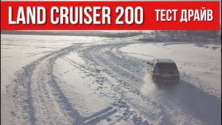 Toyota Land Cruiser 200 Тест-Драйв. КРУЗАК в 2020?