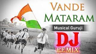 VANDE MATARAM - 26 January 2019 DJ Remix Song || Republic Day 2019 Whatsapp Status || Musical Guruji