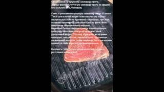 Горячие закуски рыбные:Стейк из тунца