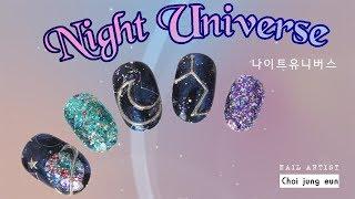 (ENG CC) 나이트 유니버스 / Night Univ…