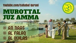 Video Surat Al Ikhlas, Al Falaq & An Naas | Ustadz Erwiyanto, Lc - Metode Ummi Foundation download MP3, 3GP, MP4, WEBM, AVI, FLV Desember 2017