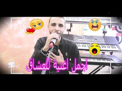 Top Rai Sentimental / Fathi Royal Duo Hamza Sghir ft Chihab Chbab 2k18 Vidéo Clip Hd !signal!