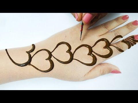 सुन्दर हार्ट शेप मेहँदी डिज़ाइन लगाना सीखे - Beautiful Heart shape mehndi design step by step