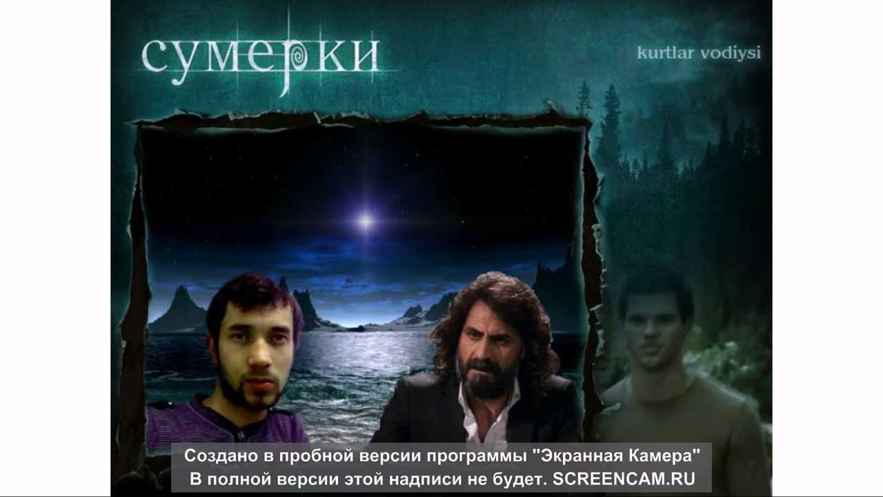 axmad erimbetov mantaj youtube