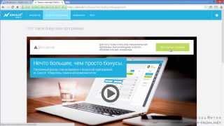 Бизнес Инкубатор Зевс  Привязка кошелька и оплата за обучение