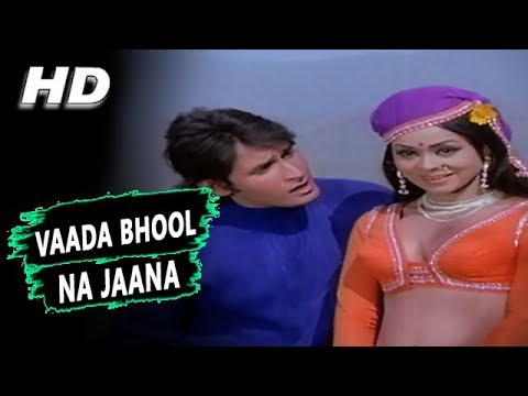 Vaada Bhool Na Jaana | Lata Mangeshkar, Mohammed Rafi | Jalte Badan Songs | Kiran Kumar, Kum Kum