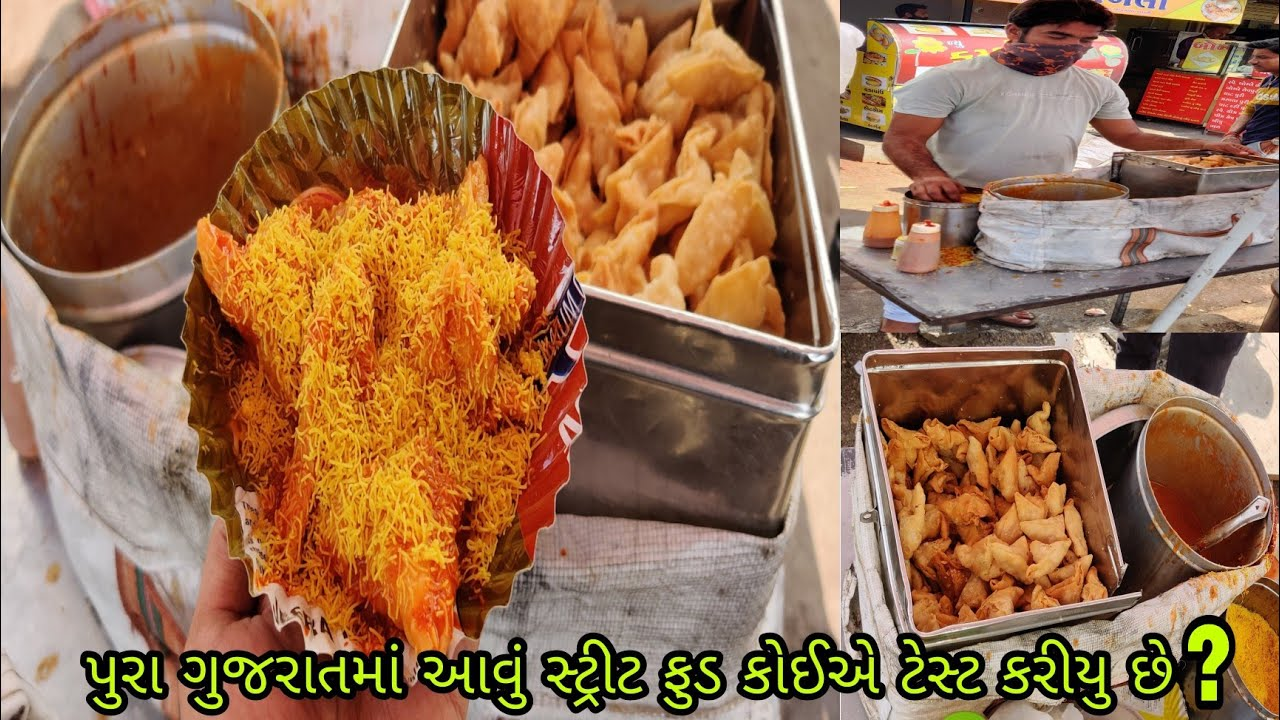 29 Years Old Business | Fully Dipped Mini Samosa In the Different Type Of Chutneys | Junagadh Food