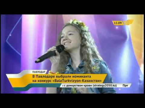 казахстан знакомства павлодар