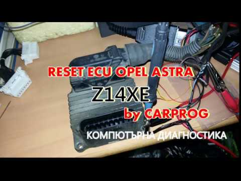opel astra reset ecu youtube. Black Bedroom Furniture Sets. Home Design Ideas