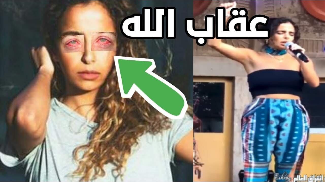 مطربة سعودية تغني وترقص على القران الكريم بنت سعوديه ترقص ع القرآن