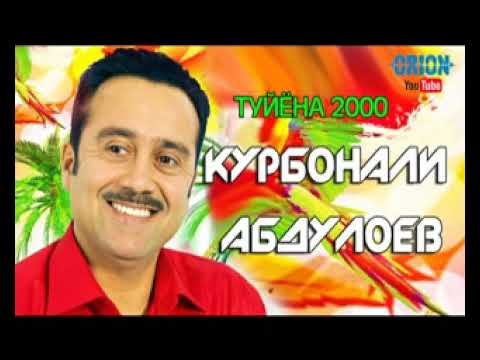 19 сол пеш Курбонали Абдуллоев (туйёна) СОЛИ 2000