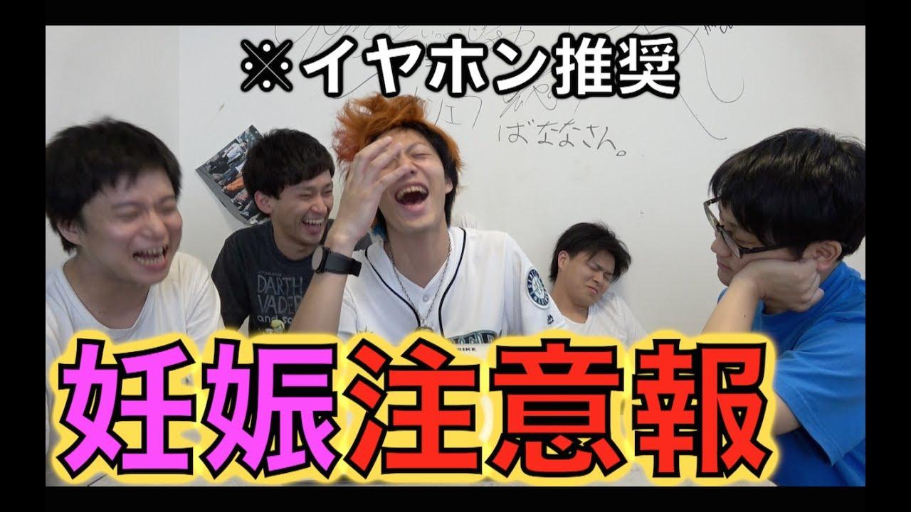 【妊娠必至】メンバー全員の「耳攻めボイス」作ってみた!!!