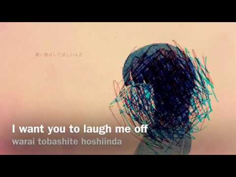 Metronome - Yonezu Kenshi 【English Translation - Romaji Lyrics】