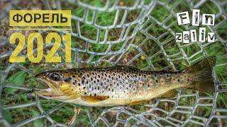 Рыбалка в Ленинградской области 2021 Ультралайт Ловля форели
