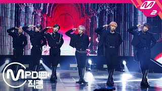 [MPD직캠] 원어스 직캠 4K 'TO BE OR NOT TO BE' (ONEUS FanCam) | @MCOUNTDOWN_2020.9.3