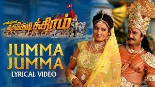 Jumma Jumma Lyrical | Kurukshethram Tamil | Darshan, Haripriya | Munirathna | V Harikrishna