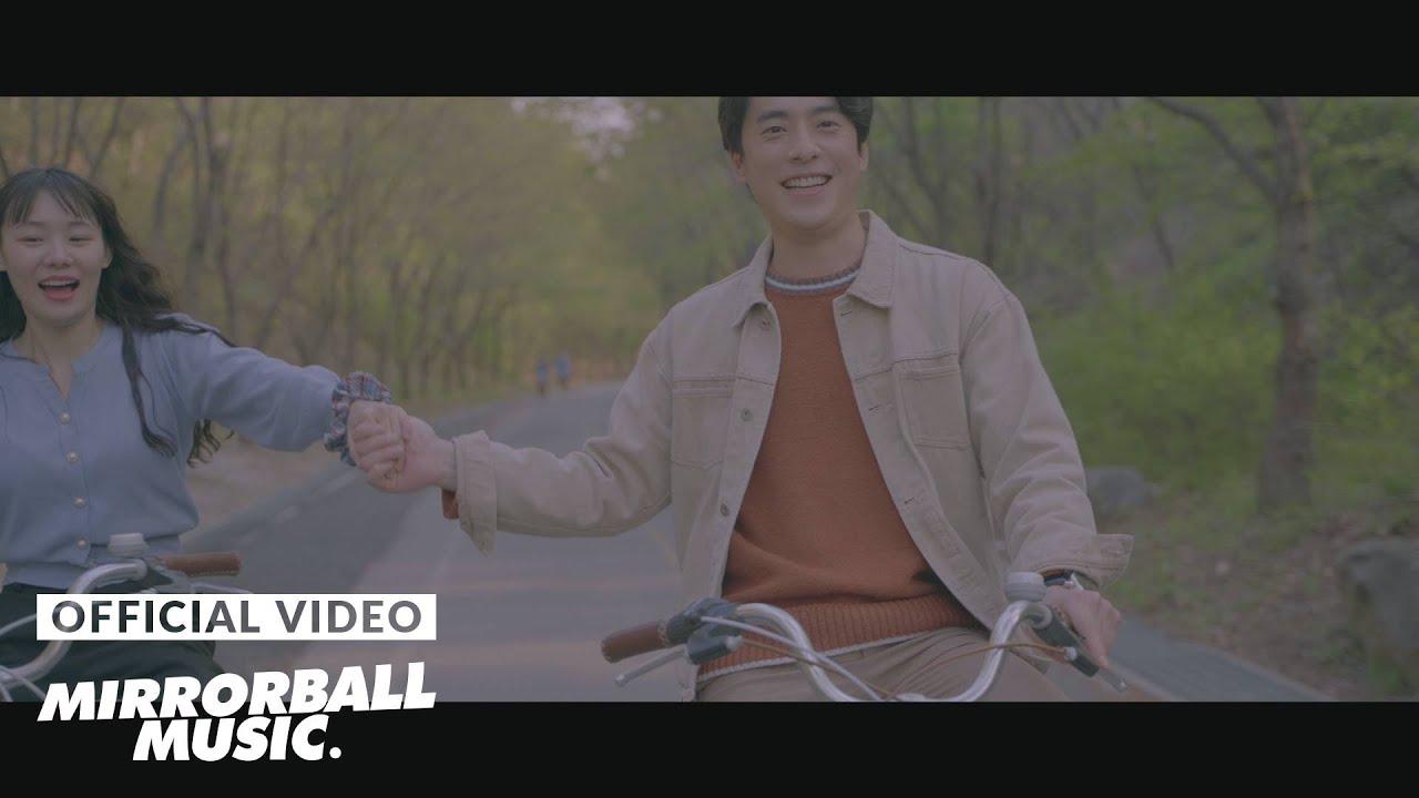[M/V] 비안 (Vian) - 산책 (Walk) [Feat. 김호연 of 달 좋은 밤]