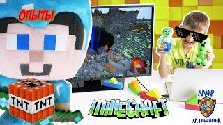ЕГОР и СТИВ TNT опыты в #МАЙНКРАФТ MINECRAFT Обзор приложения Видео для детей