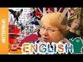 английский язык 2 класс учебник Forward аудио уроки