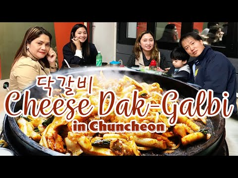 CHEESE SPICY GRILLED CHICKEN (DAKGALBI : 닥갈비) IN CHUNCHEON I FILIPINA LIFE IN KOREA