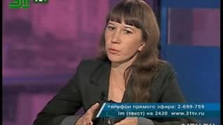 Елена Михайлова, зам.директора по учебно-воспитательной работе частной школы «Пеликан», Челябинск