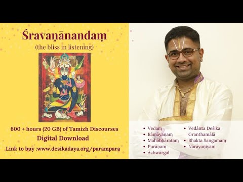 Vedanta Desika 750 'Sri Vedanta Desika Charitram' by Sri.Dushyanth Sridhar - Day 1