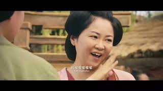 Recite Learning Mandarin Movie: Journey To The West Unbelievable 1 - English & Chinese Subtitles