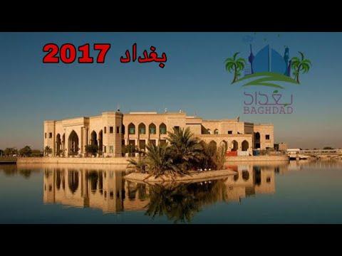 BAGHDAD, IRAQ SAFETY 2017 | بغداد ❤