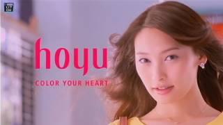 hoyu Beautylabo Whip Hair Color ♪aiko「二人」 hoyu Beautylabo Whip ...
