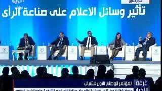 إبراهيم عيسى يطالب بغلق وسائل الإعلام حال تجاوزها وفرض غرامات مالية ضخمة .. فيديو