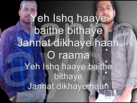 Yeh Ishq Haye Karaoke