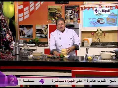 برنامج سفرة دايمة - كباب حلة - الشيف محمد فوزى - Sofra Dayma