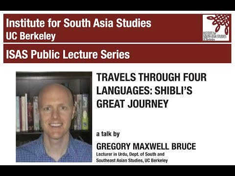 Gregory Maxwell Bruce | Travels through Four Languages: Shibli's Great Journey