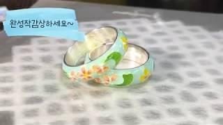 [칠보공예] 비취빛 은칠보 쌍가락지 -silver ri…