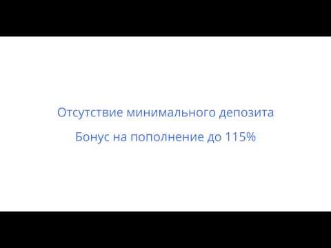 ФОРЕКС ДЕМО СЧЕТ БЕЗ РЕГИСТРАЦИИ