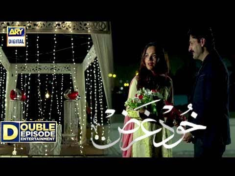 Khudgarz - Episode 7 & 8 - 9th Jan 2018 - ARY Digital Drama