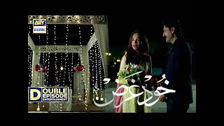Khudgarz Episode 7 & 8 - 9th Jan 2018 - ARY Digital Drama