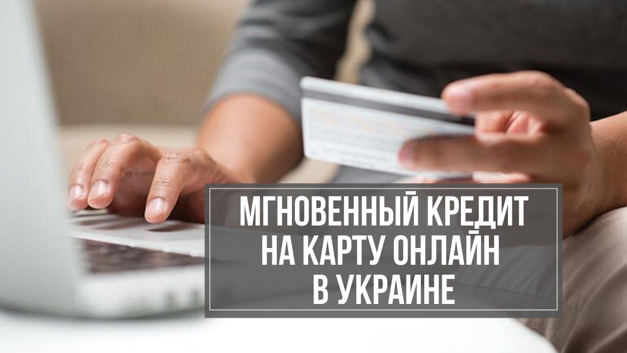 найти кредиты без отказа